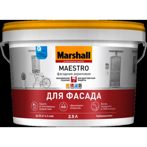 Краска MARSHALL Maestro Фасадная 2,5л база для насыщ.тонов BC