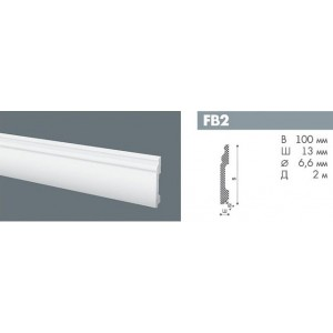 NMC WALLSTYL плинтус FB2 выс.плотности 100х13мм белый 18шт/кор