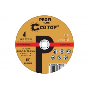 Диск отрезной по металлу и нерж. CUTOP Profi Plus T41-230х1,8х22,2мм