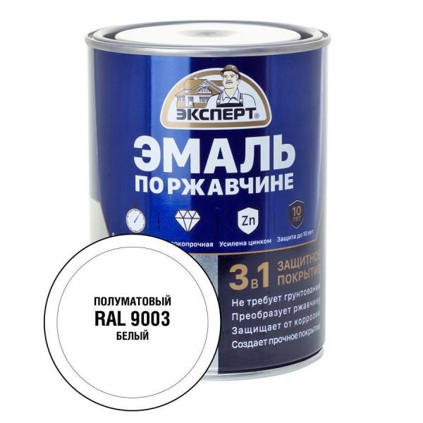 ЭКСПЕРТ Эмаль по ржав.3в1 белый RAL 9003 полумат.(0,8 кг; 6 шт)