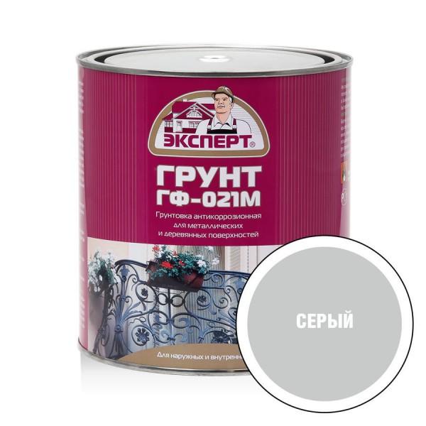 ЭКСПЕРТ Грунтовка ГФ-021М серый (0,8кг; 6шт)