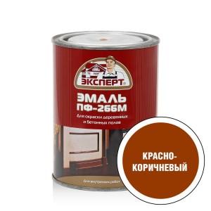 ЭКСПЕРТ Эмаль ПФ-266М красно-коричневая (0,9кг; 6шт)