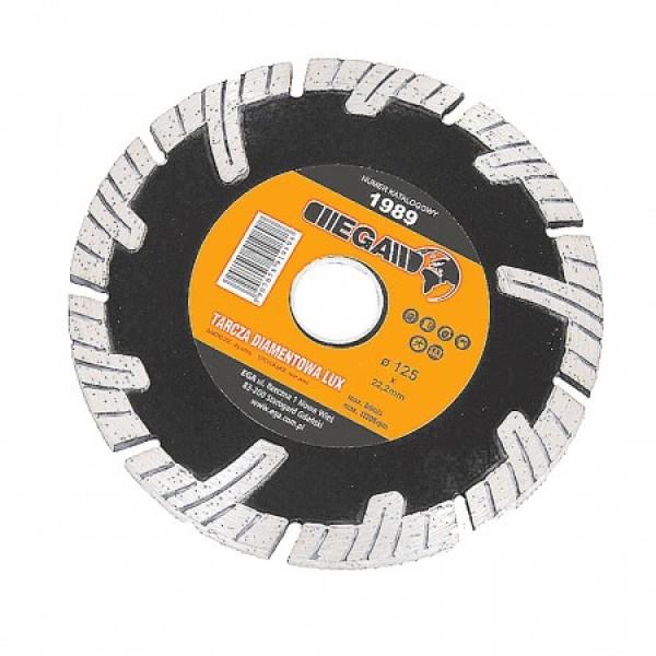 Диск алмазный LUX  сухая/влажная резка 115мм (100шт/кор)