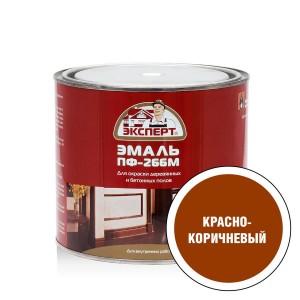 ЭКСПЕРТ Эмаль ПФ-266М красно-коричневая (1,9кг; 6 шт)