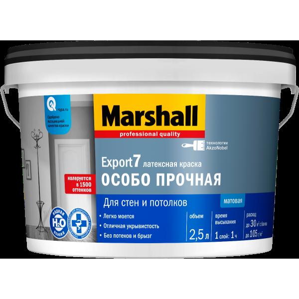 Краска MARSHALL Export-7 латексная ос.прочная 2.5л глубокомат.белая BW