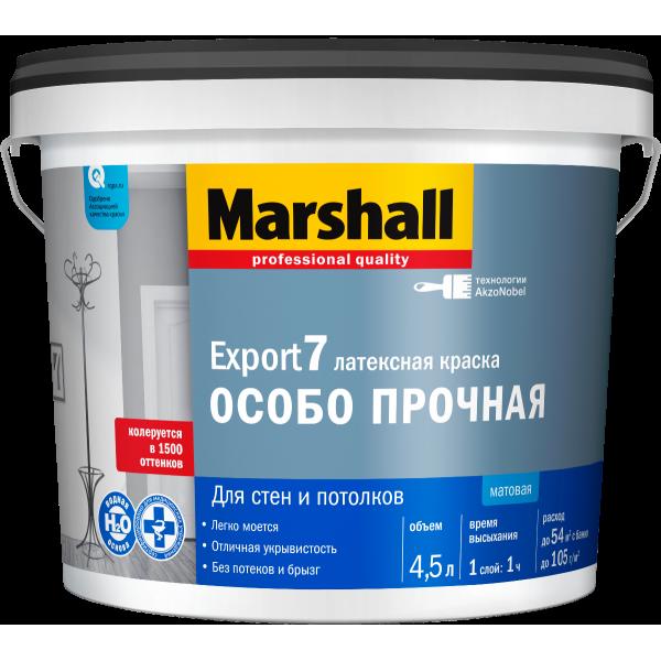 Краска MARSHALL Export-7 латексная ос.прочная 4.5л глубокомат.белая BW