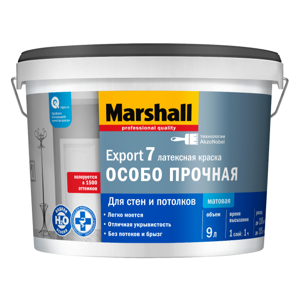 Краска MARSHALL Export-7 латексная ос.прочная 9л глубокомат.белая BW