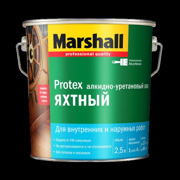 Лак MARSHALL Protex яхтный 2,5л глянцевый