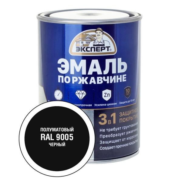 ЭКСПЕРТ Эмаль по ржав.3в1 черный RAL 9005 полумат.(0,8 кг; 6 шт)