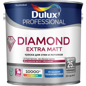 Краска DULUX TRADE Diamond Extra Matt 2.5л белая BW