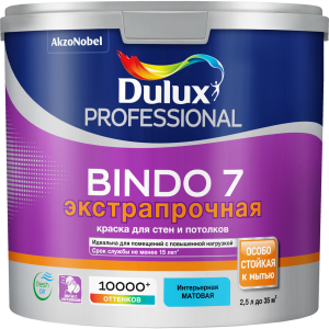 Краска DULUX Prof Bindo 7 матовая 2,25л для стен и потолков BC база для насыщ.тонов