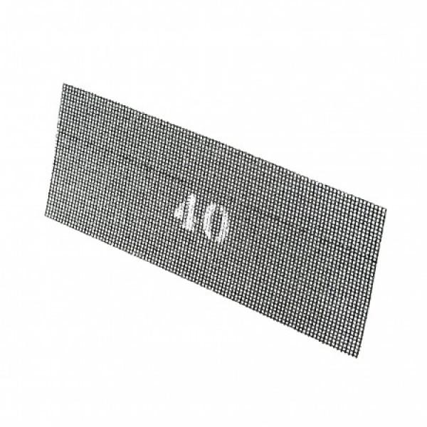 Сетка наждачная 240 (10шт)