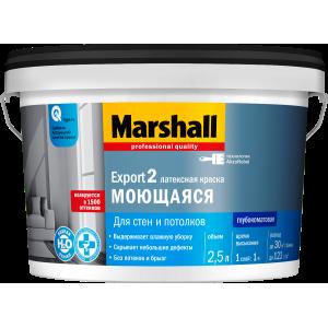 Краска MARSHALL Export-2 латексная 2,5л глубокомат.белая BW