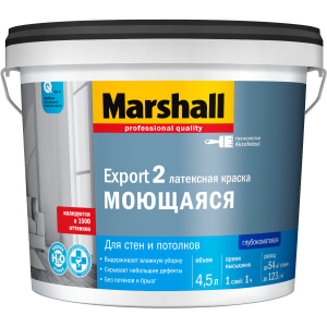 Краска MARSHALL Export-2 латексная 4,5л глубокомат.белая BW