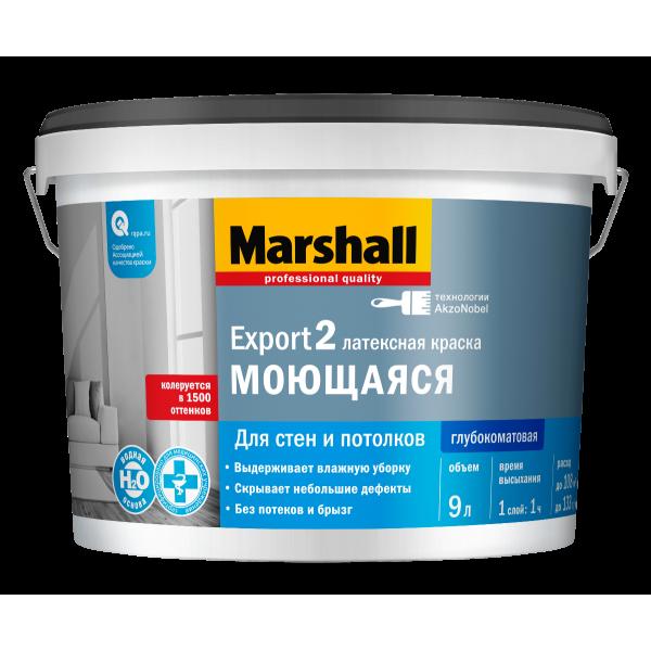 Краска MARSHALL Export-2 латексная 9л глубокомат.белая BW
