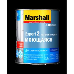Краска MARSHALL Export-2 латексная 0,9л база для насыщ.тонов BC