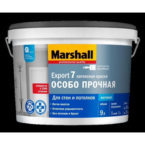 Краска MARSHALL Export-7 латексная ос.прочная 9л база для насыщ.тонов BC