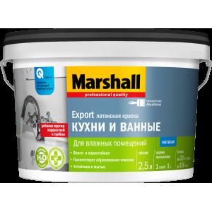 Краска MARSHALL Export Кухни и ванные 2,5л матовая белая BW