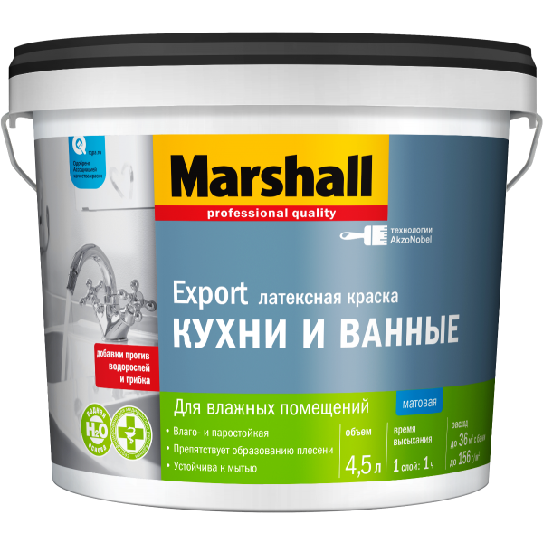 Краска MARSHALL Export Кухни и ванные 4,5л матовая белая BW