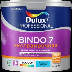 Краска DULUX Prof Bindo 7 матовая 2,5л для стен и потолков белая BW