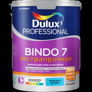 Краска DULUX Prof Bindo 7 матовая 4,5л для стен и потолков белая BW