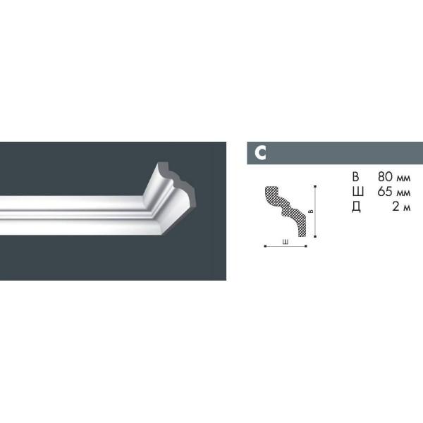 Плинтус потолочный NMC NOMASTYL C экструд. 80х65мм белый 55шт/кор