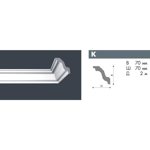 Плинтус потолочный NMC NOMASTYL K экструд. 70х70мм белый 80шт/кор