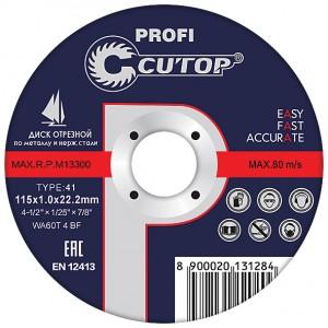Диск отрезной по металлу и нерж. CUTOP Profi T41-125х1,0х22,2мм