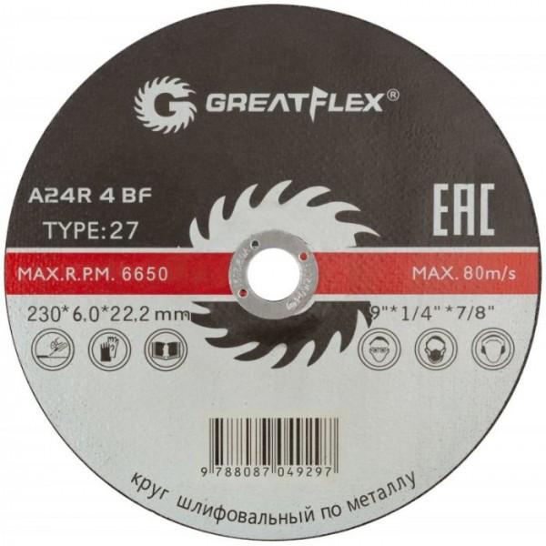 Диск Шлифовальный по металлу Greatflex T27-125х6,0х22,2мм