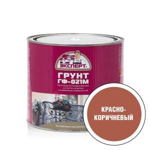 ЭКСПЕРТ Грунтовка ГФ-021М красно-коричн. (1,8кг; 6шт)