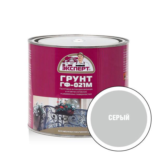ЭКСПЕРТ Грунтовка ГФ-021М серый  (1,8кг; 6шт)