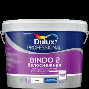 Краска DULUX Prof Bindo 2 белоснежная глубокоматовая 9л