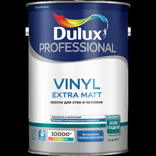 Краска DULUX TRADE Vinyl Matt 4.5л матовая для насыщ. тонов BC
