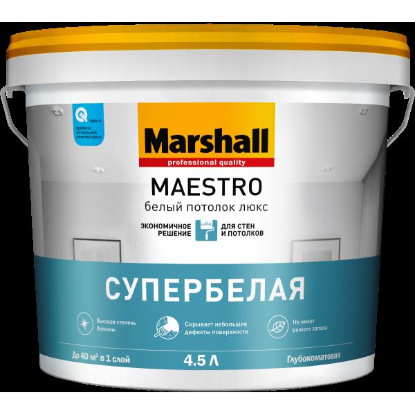 Краска MARSHALL Maestro Белый Потолок Люкс 4,5л