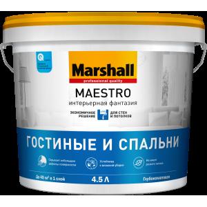 Краска MARSHALL Maestro Инт.Фантазия Гостиные и Спальни 4,5л глубокомат.белая BW