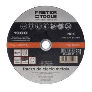 Диск отрезной по металлу INOX 230х1,9 (100шт/кор)