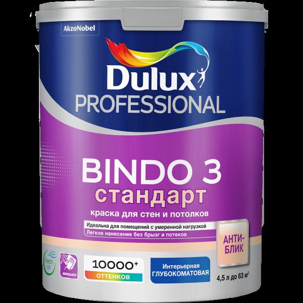 Краска DULUX Prof Bindo 3 матовая 4.5л для стен и потолков белая BW