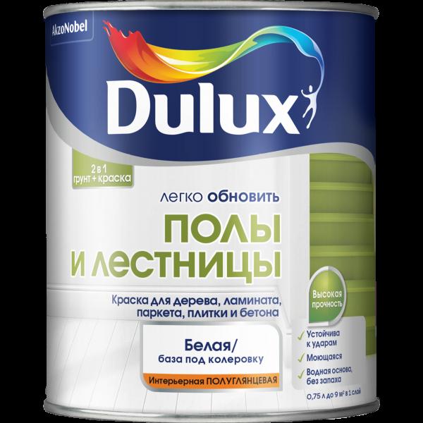 Краска DULUX Полы и Лестницы 0,75л  белая BW