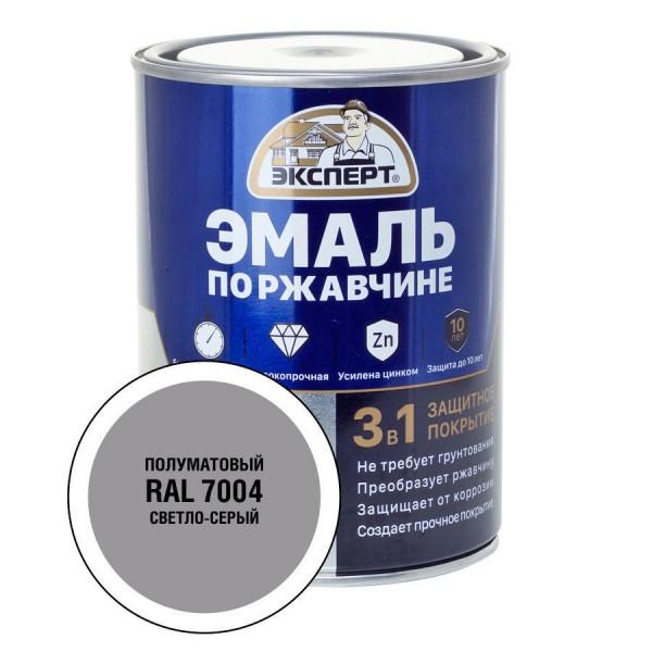 ЭКСПЕРТ Эмаль по ржав.3в1 светло-серый RAL 7004 полумат.(0,8 кг; 6 шт)
