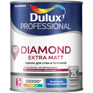 Краска DULUX TRADE Diamond Extra Matt 0.9л база для насыщ.тонов BC