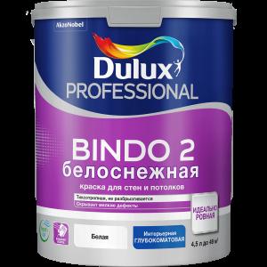 Краска DULUX Prof Bindo 2 белоснежная глубокоматовая 4.5л