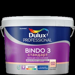Краска DULUX Prof Bindo 3 матовая 9л для стен и потолков белая BW