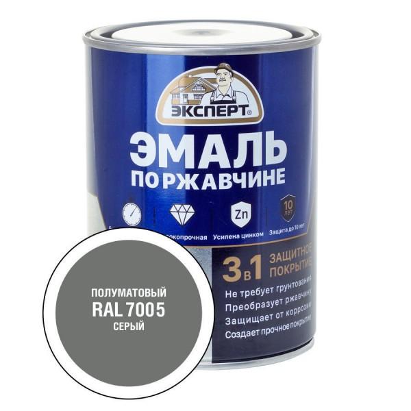 ЭКСПЕРТ Эмаль по ржав.3в1 серый RAL 7005 полумат.(0,8 кг; 6 шт)
