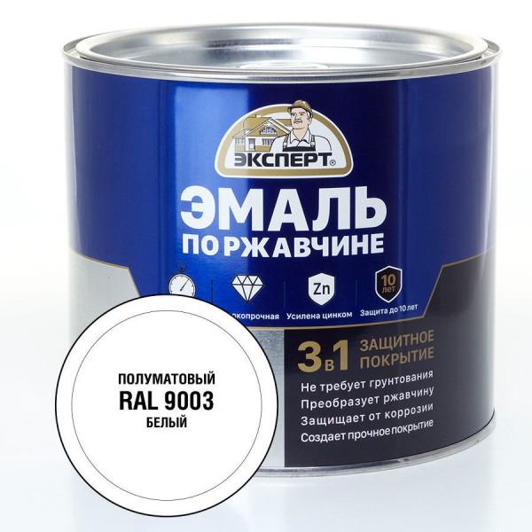 ЭКСПЕРТ Эмаль по ржав.3в1 белый RAL 9003 полумат.(1,8 кг; 6 шт)