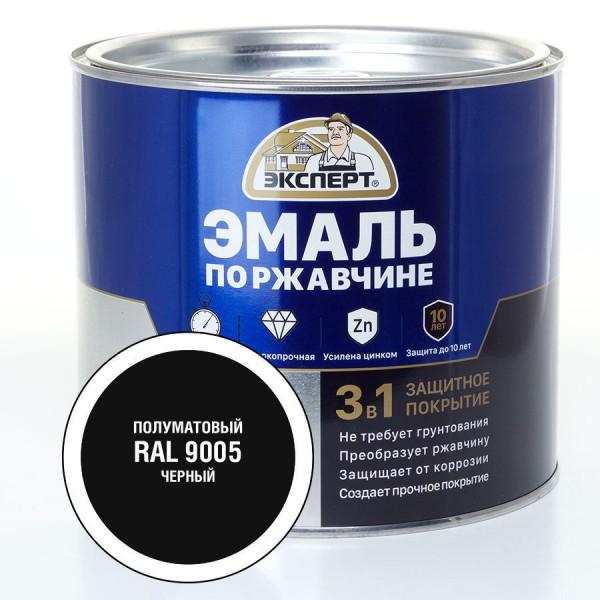 ЭКСПЕРТ Эмаль по ржав.3в1 черный RAL 9005 полумат.(1,8 кг; 6 шт)