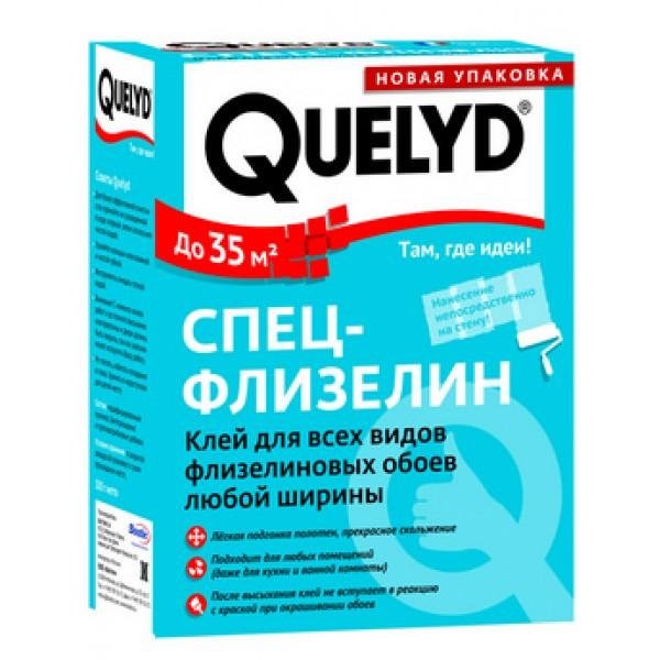 Клей обойный QUELYD Спец-Флизелин 450гр., (Франция)