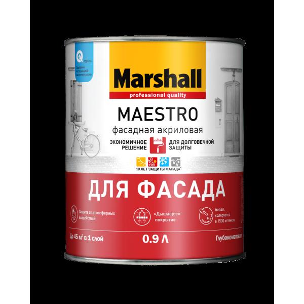 Краска MARSHALL Maestro Фасадная 0.9л глубокоматовая белая BW