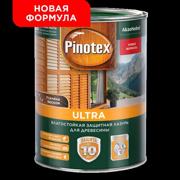Деревозащитное средство PINOTEX Ультра лазурь 2,7л рябина