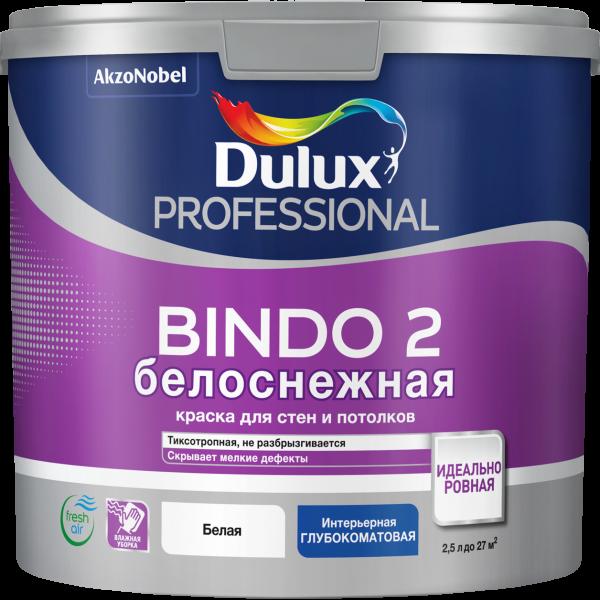Краска DULUX Prof Bindo 2 белоснежная глубокоматовая 2.5л