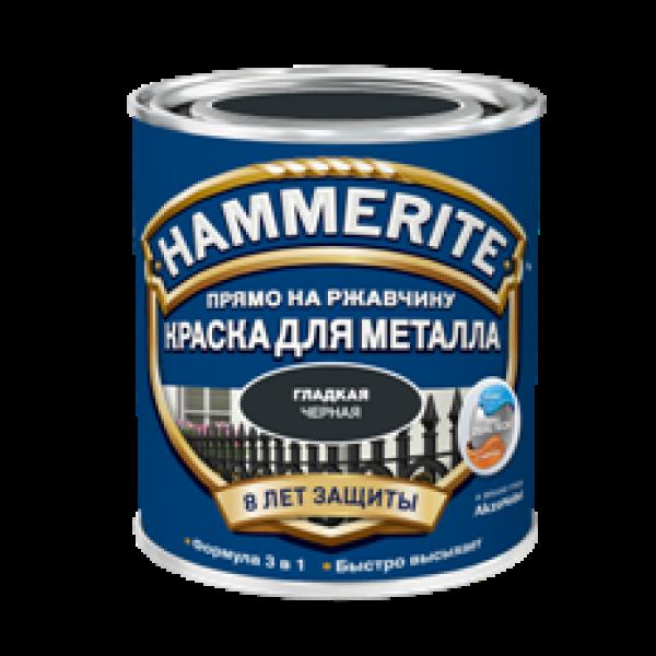 Краска по металлу HAMMERITE (хаммерайт) гладкая ЗЕЛЕНАЯ 2,2л